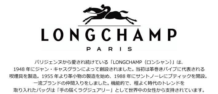 9a2e53d85cac ... LONGCHAMP/ロンシャン Le Pliage Neo Fantaisie Sakura/ル・プリアージュ・ネオ・ファンテジー サクラ  ハンドバッグ M/1515-634 006 ショルダーバッグ