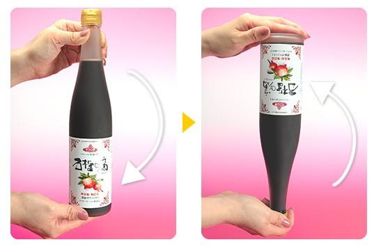 ビンの振り方説明写真