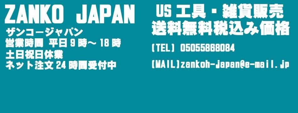 ZANKOH JAPAN
