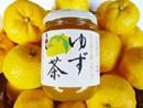 北限のゆずとハチミツで造った手作り柚子茶!