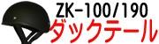 ZK-100