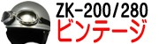 ZK-200