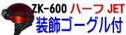 ZK-600940