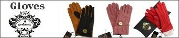 オロビアンコ手袋