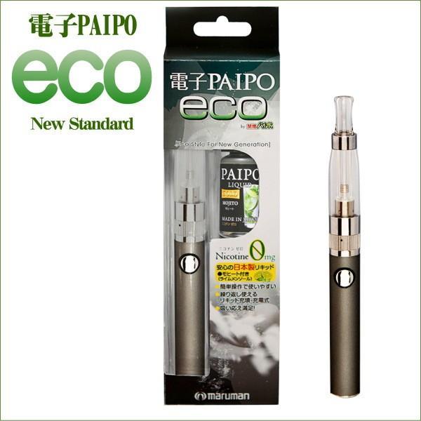 福袋 2019 禁煙パイポ 電子パイポ エコ マルマン PAIPO ECO  スターターセット zennsannnet 05