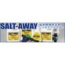 塩害防止剤SALT AWAY