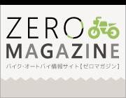 ZERO MAGAZINE