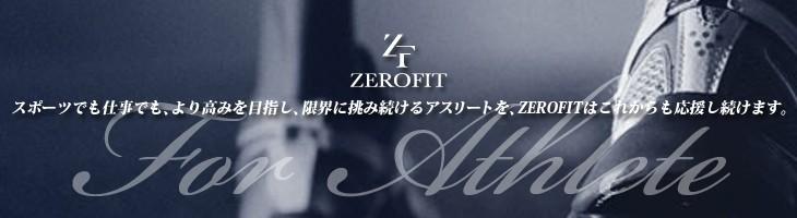 ゼロフィット ZEROFIT 愛用 アスリート