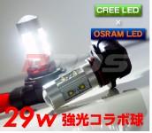 CREE×OSRAM強光コラボバルブ
