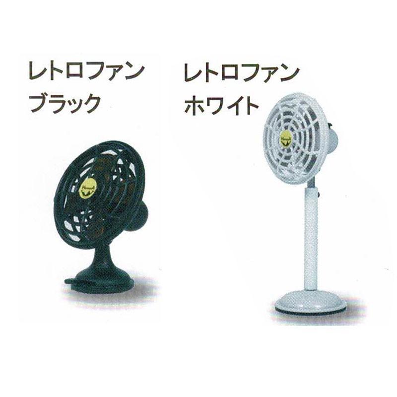 HERMOSA ミニチュアフィギュア Vol.1 ミニセット|zeus-japan|02