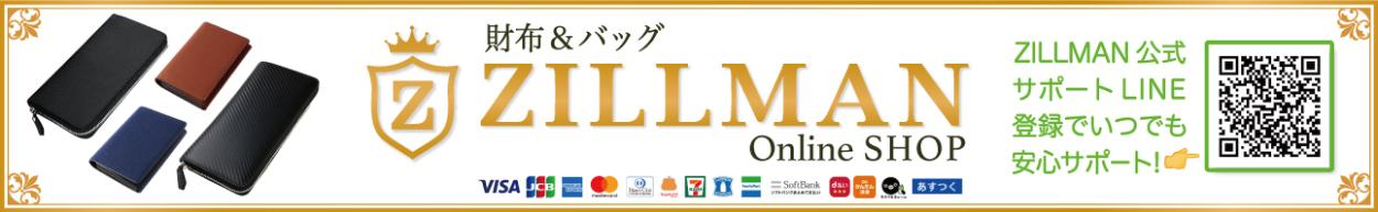 財布&バッグ   ZILLMAN Online SHOP
