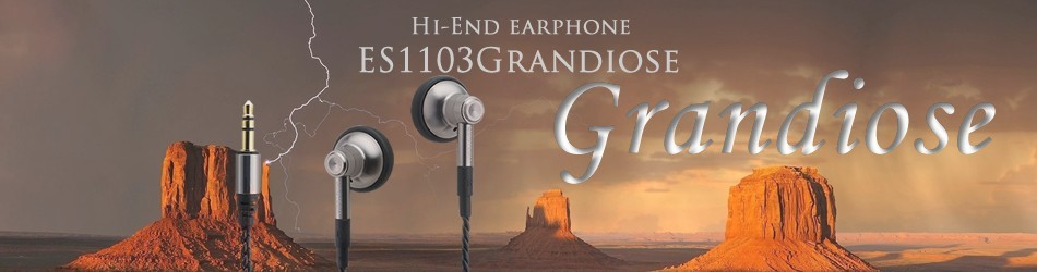 ES1103Grandiose