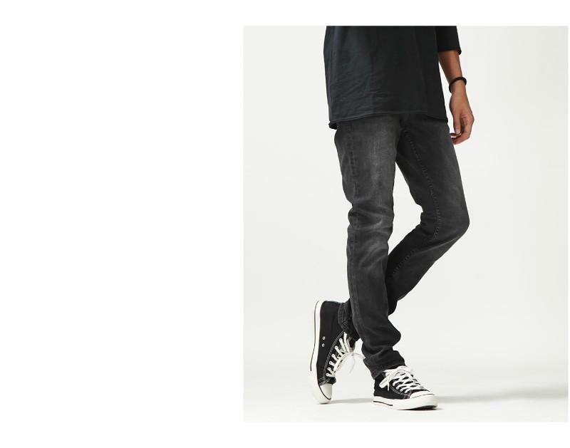 丹寧窄管褲