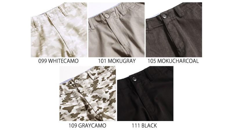 chino褲