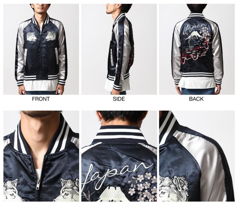 橫須賀刺繡外套
