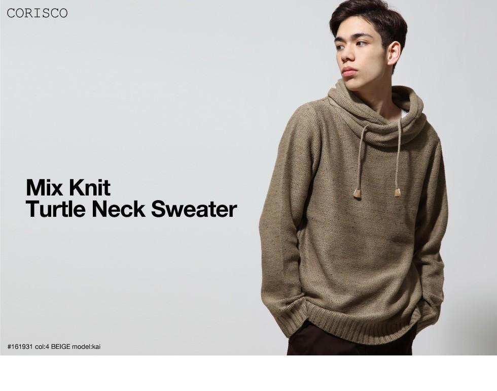 高領針織衫