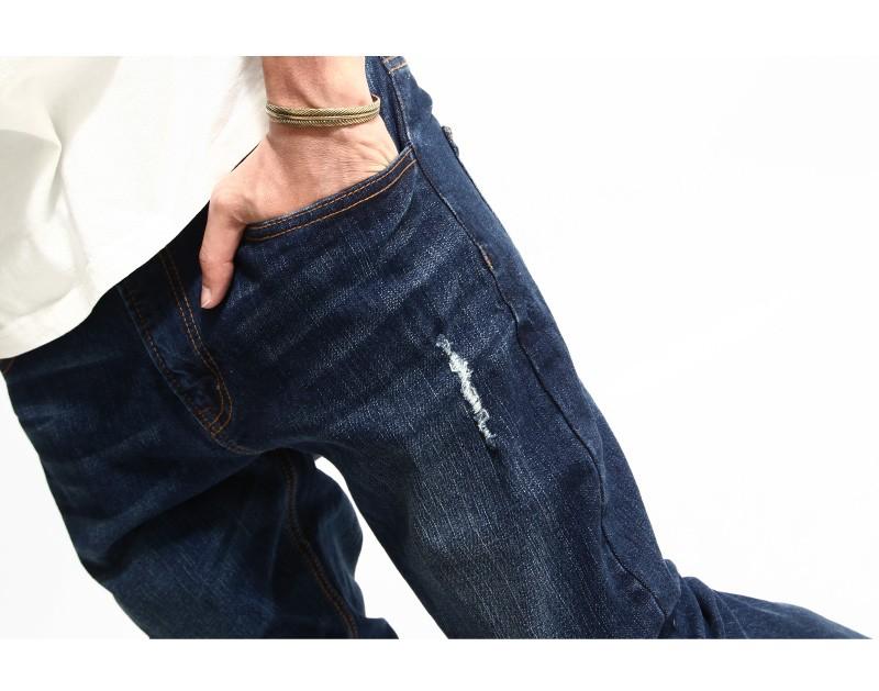刀割牛仔褲