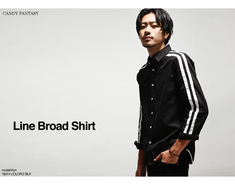 長袖府綢襯衫