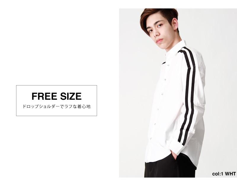 黑白印花襯衫