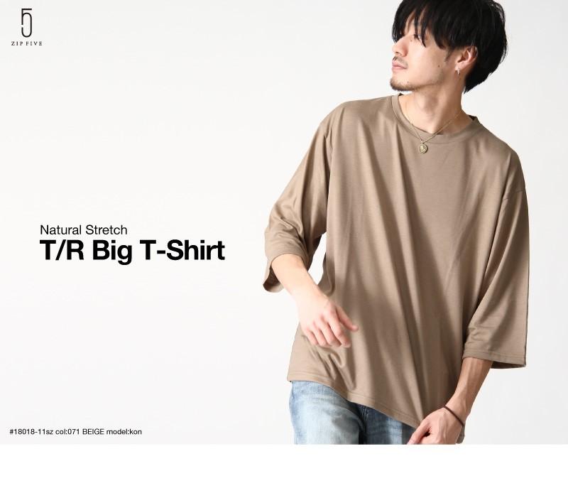 七分袖T恤