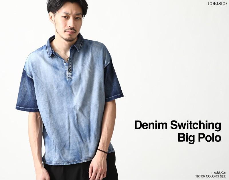 藍染拼接短袖POLO衫