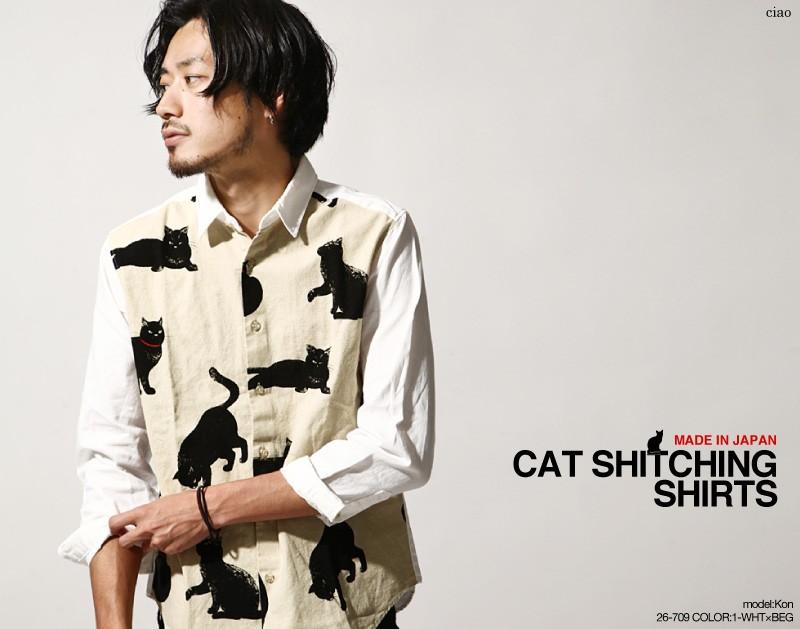日本製貓咪印花襯衫
