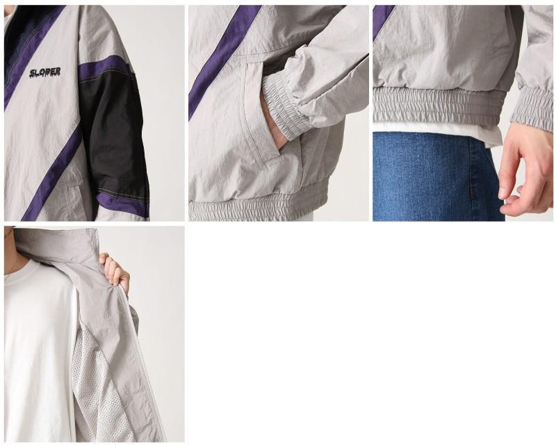 立領夾克外套