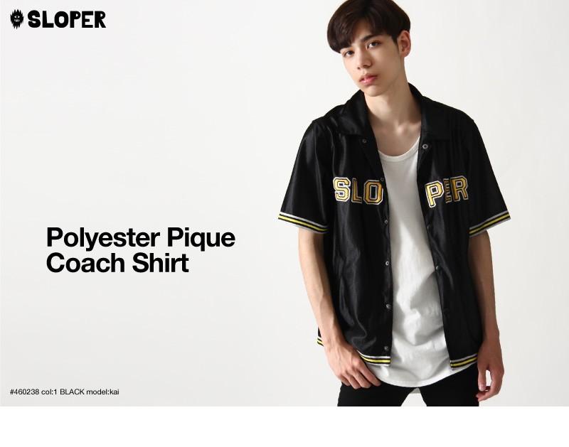 街頭風格短袖教練襯衫