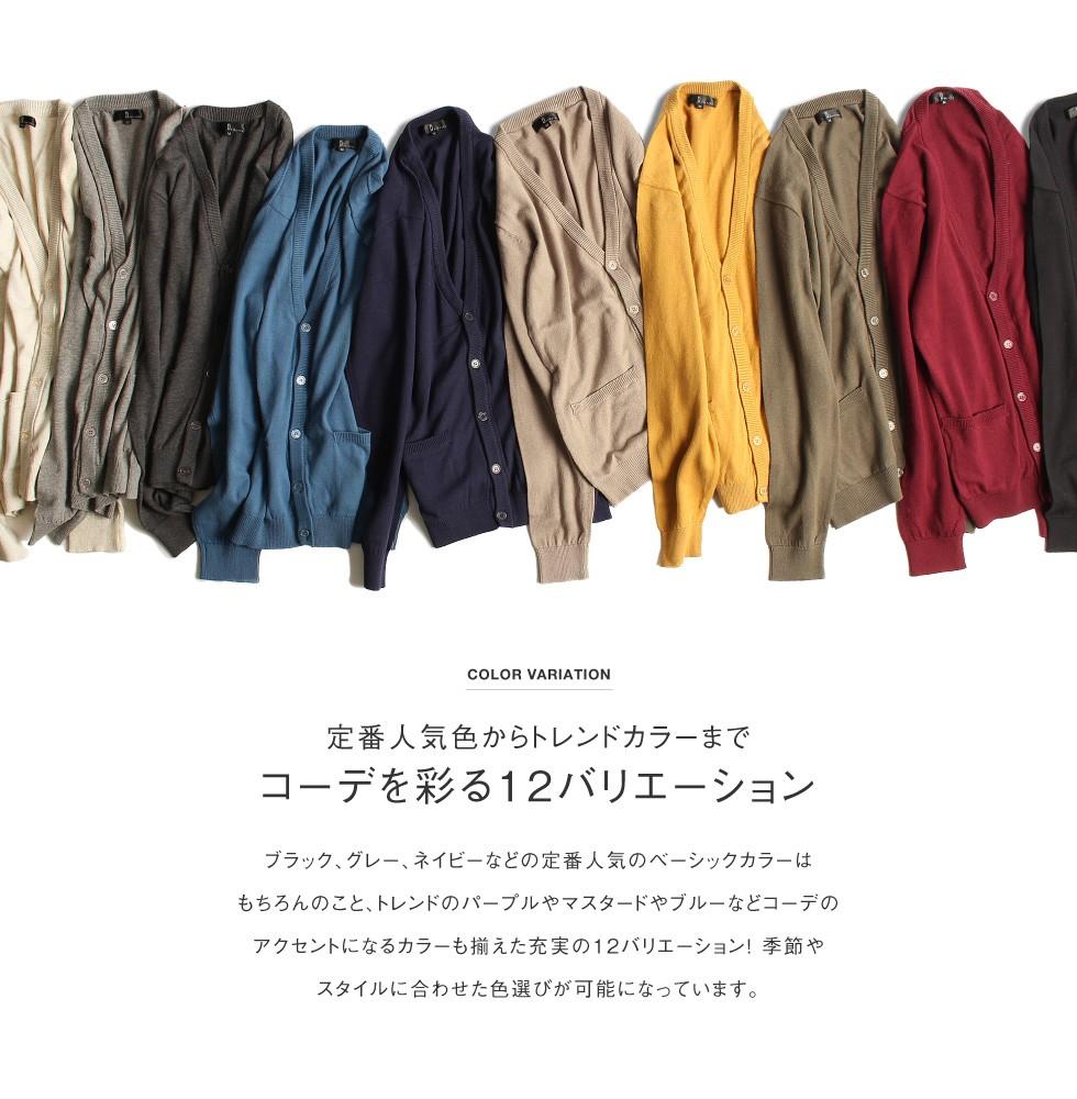 V領針織開襟外套