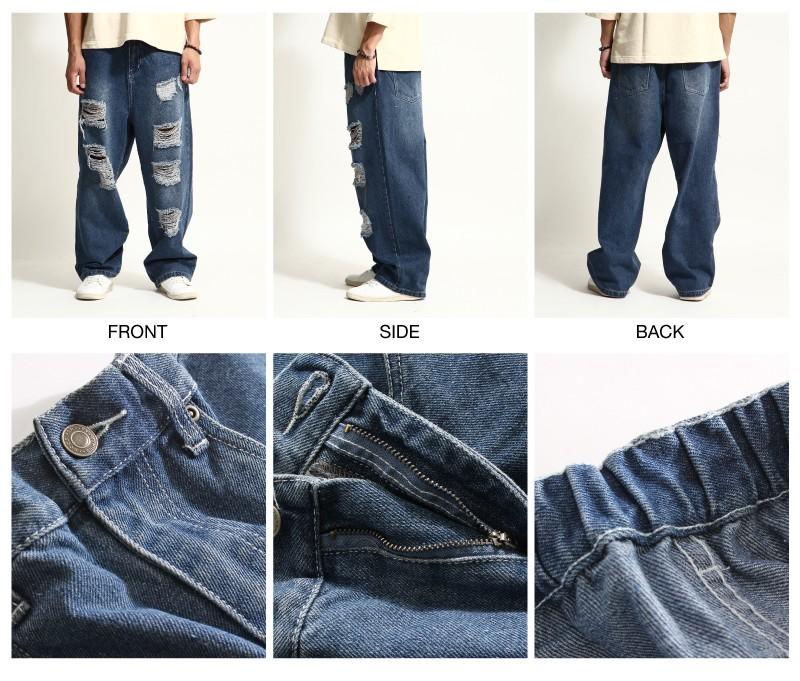 牛仔褲寬褲