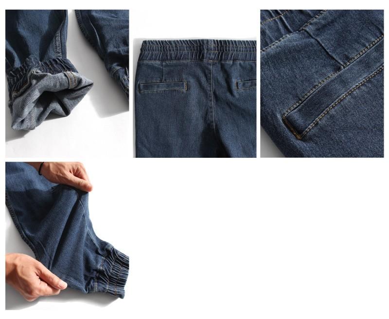丹寧縮口褲束口褲