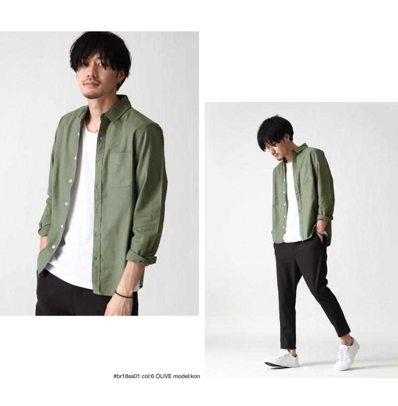 素色長袖襯衫