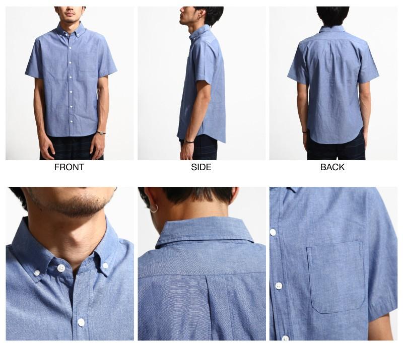 府綢短袖襯衫