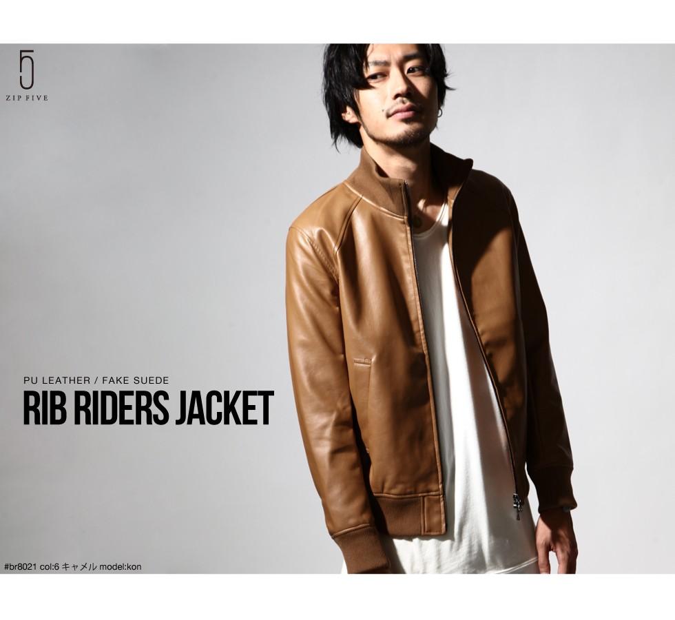 經典騎士外套皮衣