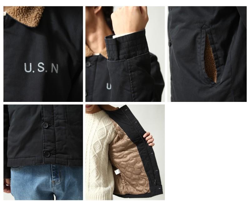 N-1外套