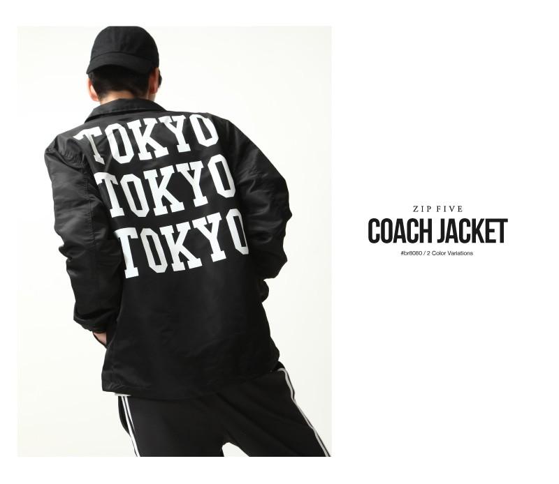 街頭風教練夾克