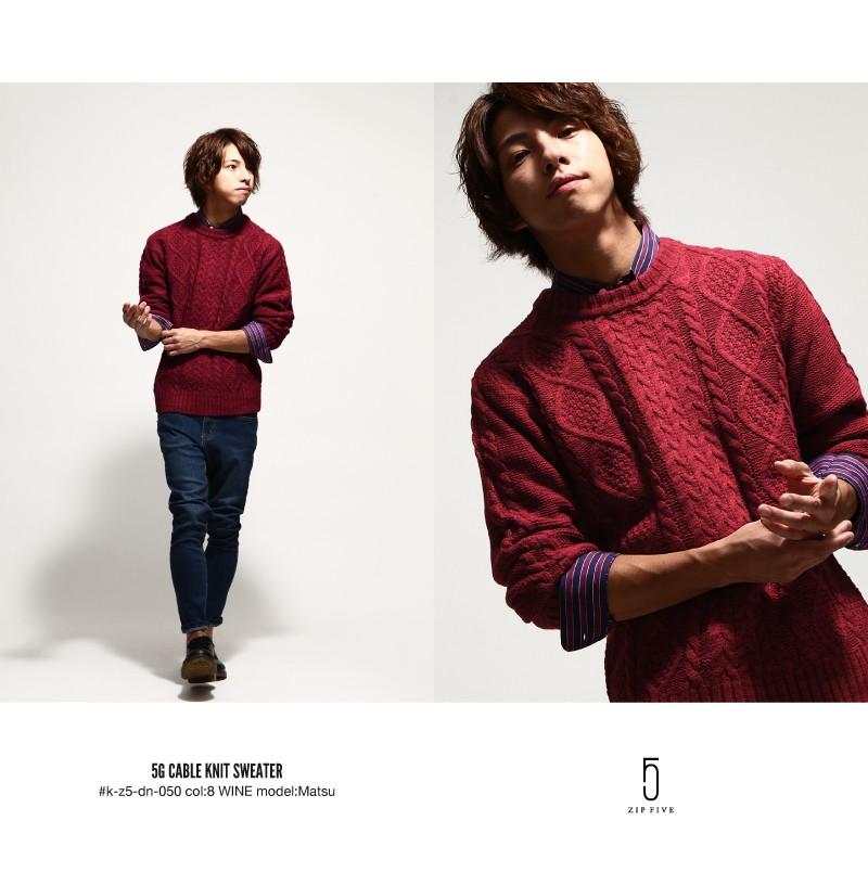 麻花毛衣針織衫