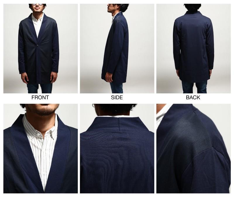 長版開襟外套