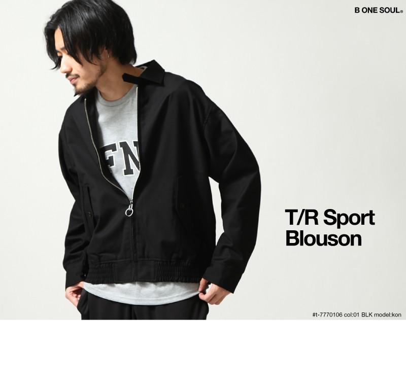 布勞森外套