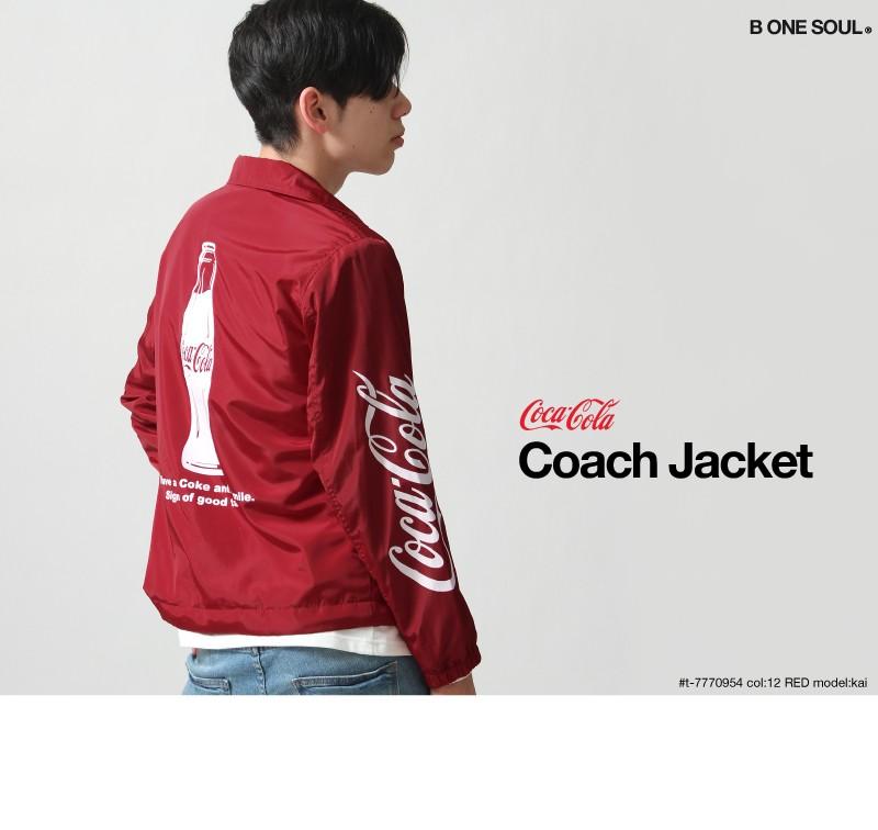 可樂教練外套