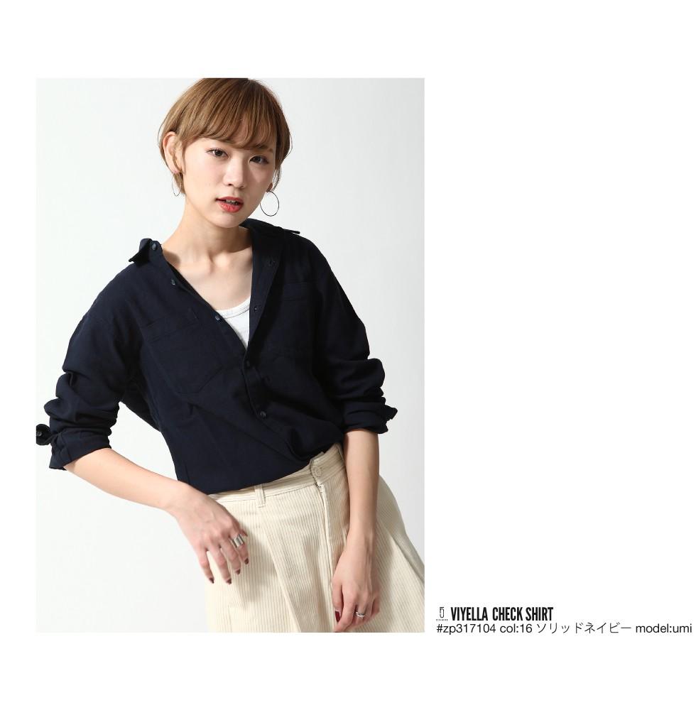 法蘭絨襯衫