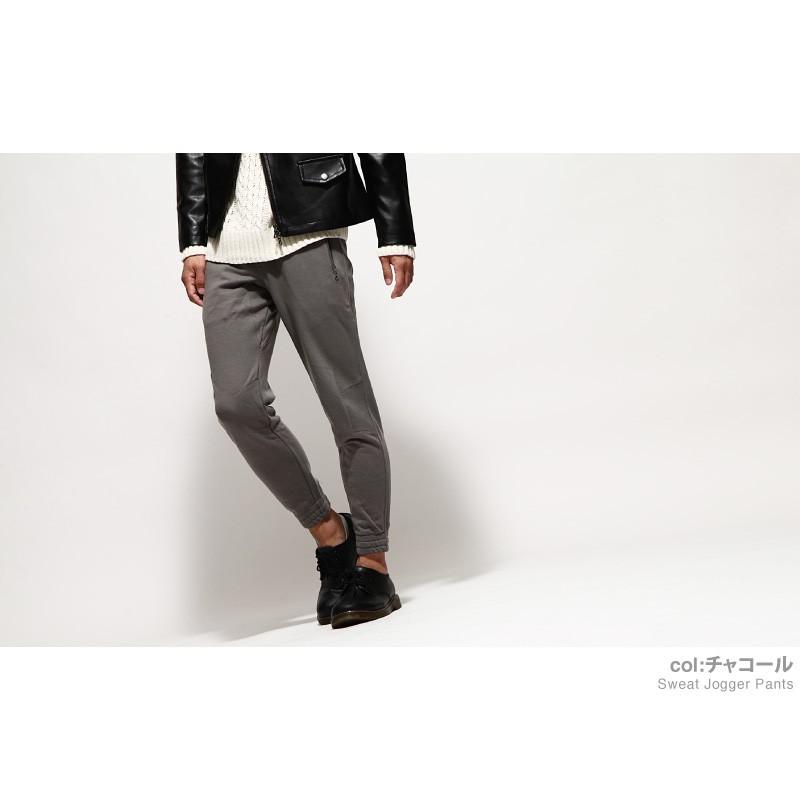 棉褲運動褲束口褲