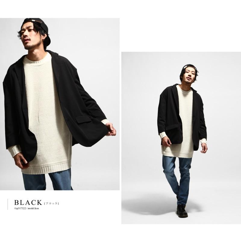休閒西裝外套