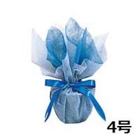 デコポット(4号) ブルー
