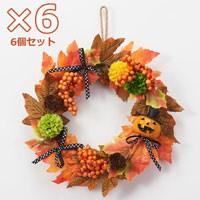 ハロウィンリース オレンジ / 6ヶセット