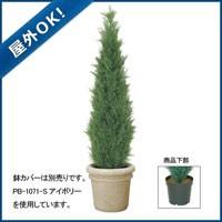 150cmコニファーツリー(プラスチック) グリーン