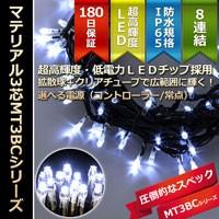 マテリアル3芯100球LEDストリングライト ホワイト球