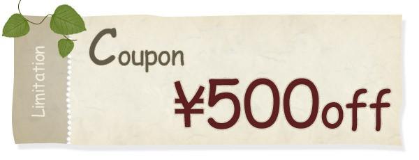 ペットフードがお得に買える【500円OFF】クーポン