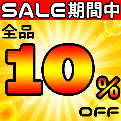 ★期間限定★スポーツジュエンPayPayモール店で使える★店内全品10%OFFクーポン!
