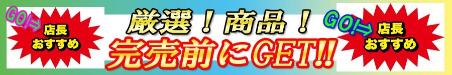 スポーツジュエン総合館★スーパータイムセール